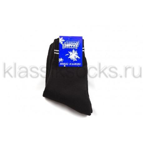 """Зимние шерстяные мужские носки """"Классик"""" КМ-100"""