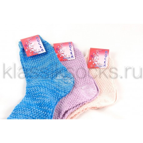 Женские носки Ж-1
