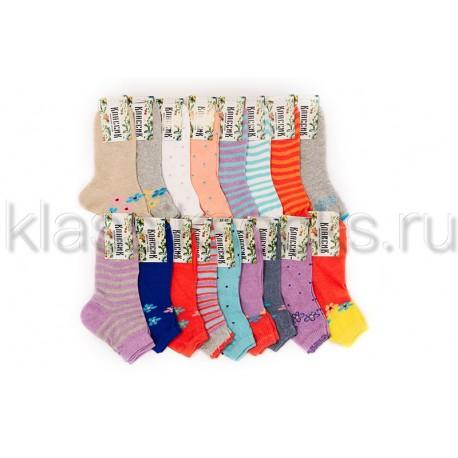 """Женские носки """"Классик"""" 12 расцветок в упаковке"""